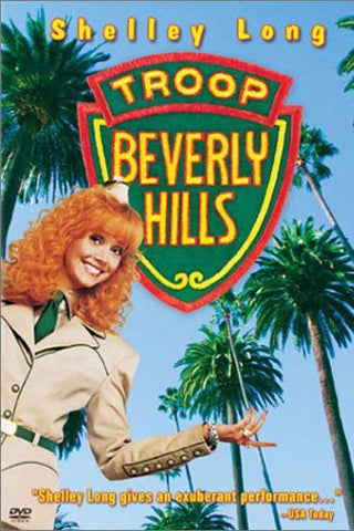 Troop-Beverly-Hills-Amazon-$8.99jpg
