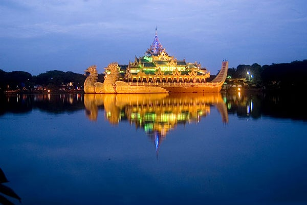 Photo: Courtesy of Myanmars.net